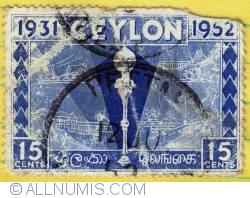 Image #1 of 15 cents Colombo Plan Exhibition 1952