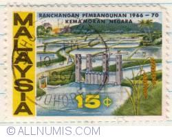 Image #1 of 15¢ kema'moran country development plan-irigation 1967
