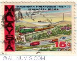 Image #1 of 15¢ kema'moran country development plan-transportation 1967