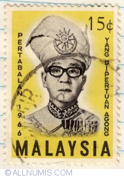 Image #1 of 15¢ Pertabalan Yang Dipertuan Agong 1966