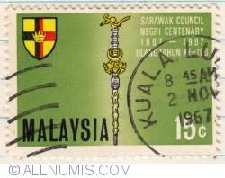 Image #1 of 15¢ Sarawak Council Negri Centenary 1967