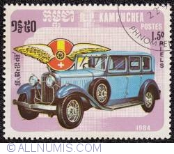 Image #1 of 1.50 Riels Hispano-Suiza 1984