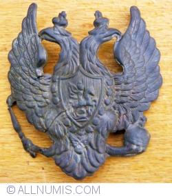 Imaginea #1 a Insigna cocarda imperiala