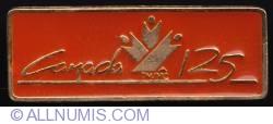 Imaginea #1 a Canada 125th anniversary (red)