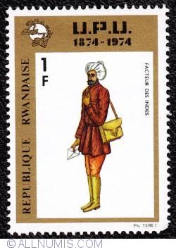 Image #1 of 1F 1974 - Indian postman