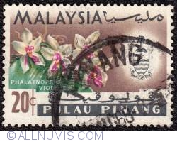 Image #1 of 20¢ 1965 - 4th World Orchids Conference-Pulau Pinang