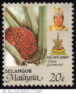 Image #1 of 20¢ Kelapa Sawit-Elaeis guineensis 1991