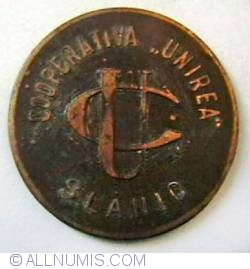 Image #2 of 20 Lei Cooperativa Unirea - Slanic