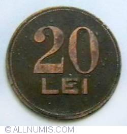 Image #1 of 20 Lei Cooperativa Unirea - Slanic