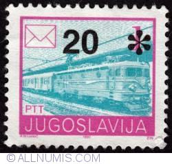 Image #1 of 20 Postal train 1990