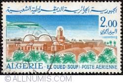 Image #1 of 2,00 El Oued (Souf) 1967