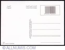 Image #2 of 2003 Fujairah views