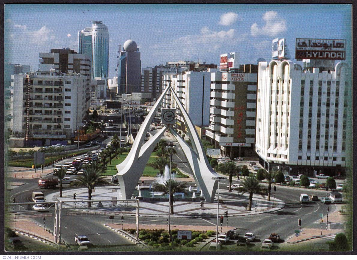 2004 Deira Clock tower Dubai United Arab Emirates Postcard 291