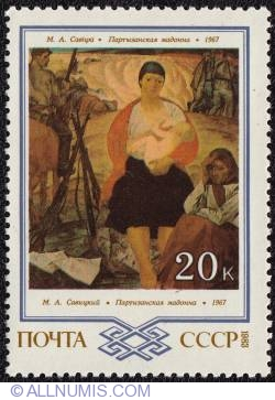 Image #1 of 20k Partisan Madonna 1967