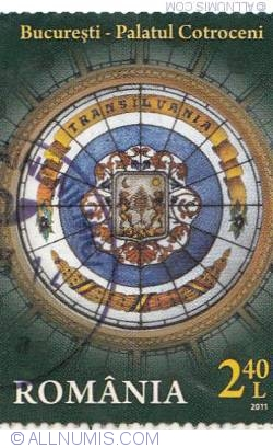 2,40 lei - Palatul Cotroceni