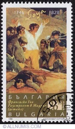 Image #1 of 26 Goya 1996