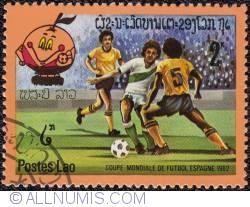 Image #1 of 2k Barcelona FIFA World Cup 1982