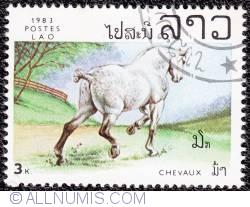 Image #1 of 3 k Horse 1983