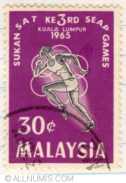 Image #1 of 30¢ 1965 - 3rd South East Asian Peninsular Games