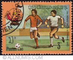 Image #1 of 3k Barcelona FIFA World Cup 1982