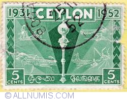 5 cents Colombo Plan Exhibition 1952