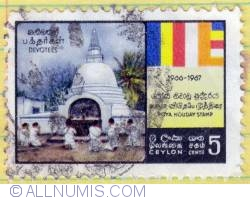 Image #1 of 5 cents Poya Holiday system 1967