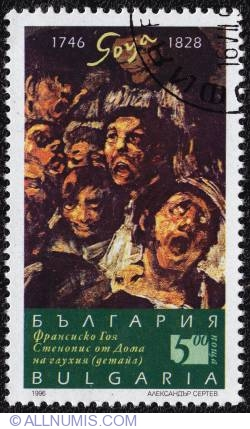 Image #1 of 5 Goya 1996
