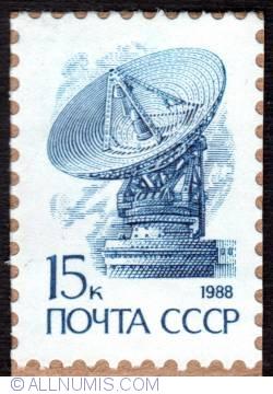 Image #1 of 15 Kopek 1988 - Satellite antenna