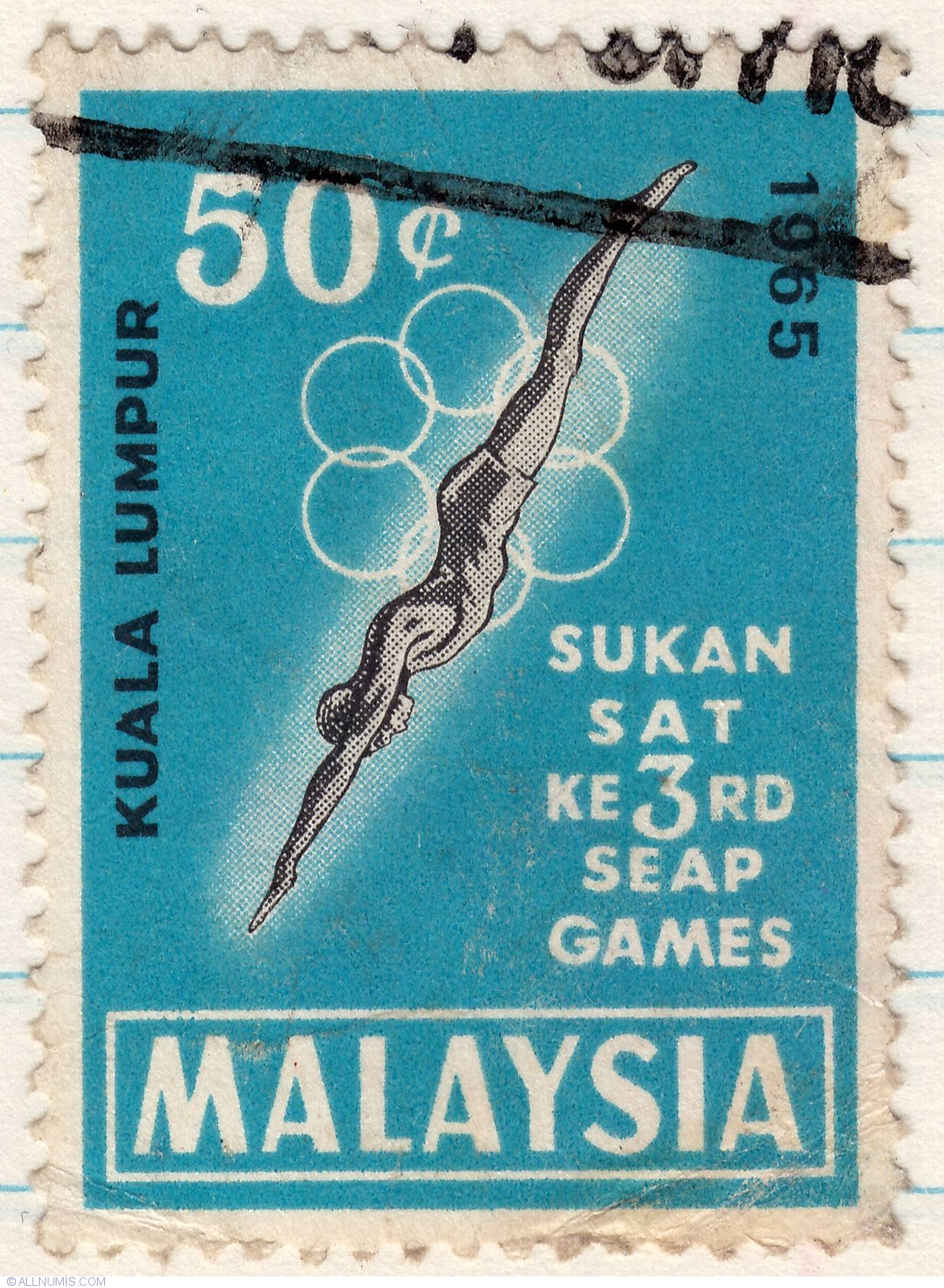 1965 Southeast Asian Peninsular Games