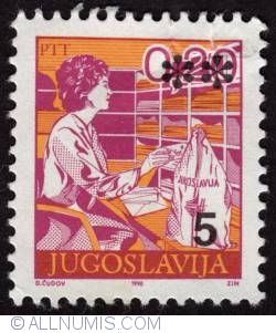 Image #1 of 50 Postal sorting 1990