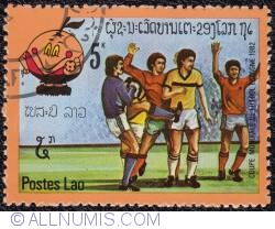Image #1 of 5k Barcelona FIFA World Cup 1982