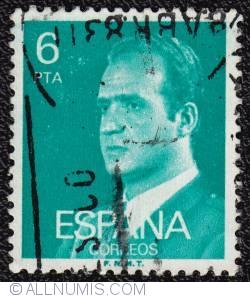 Image #1 of 6 ptas King Juan Carlos I 1977