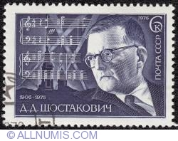 Image #1 of 6 Kopeks - Shostakovich