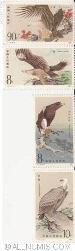 Image #1 of 8,10,90 ¥ 1987 - Bird of Prey