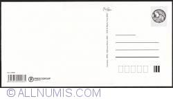 Image #2 of Alphonse Mucha-Carnation 1898