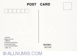 Image #2 of Great Wall of China (中国长城/中國長城) - Badaling