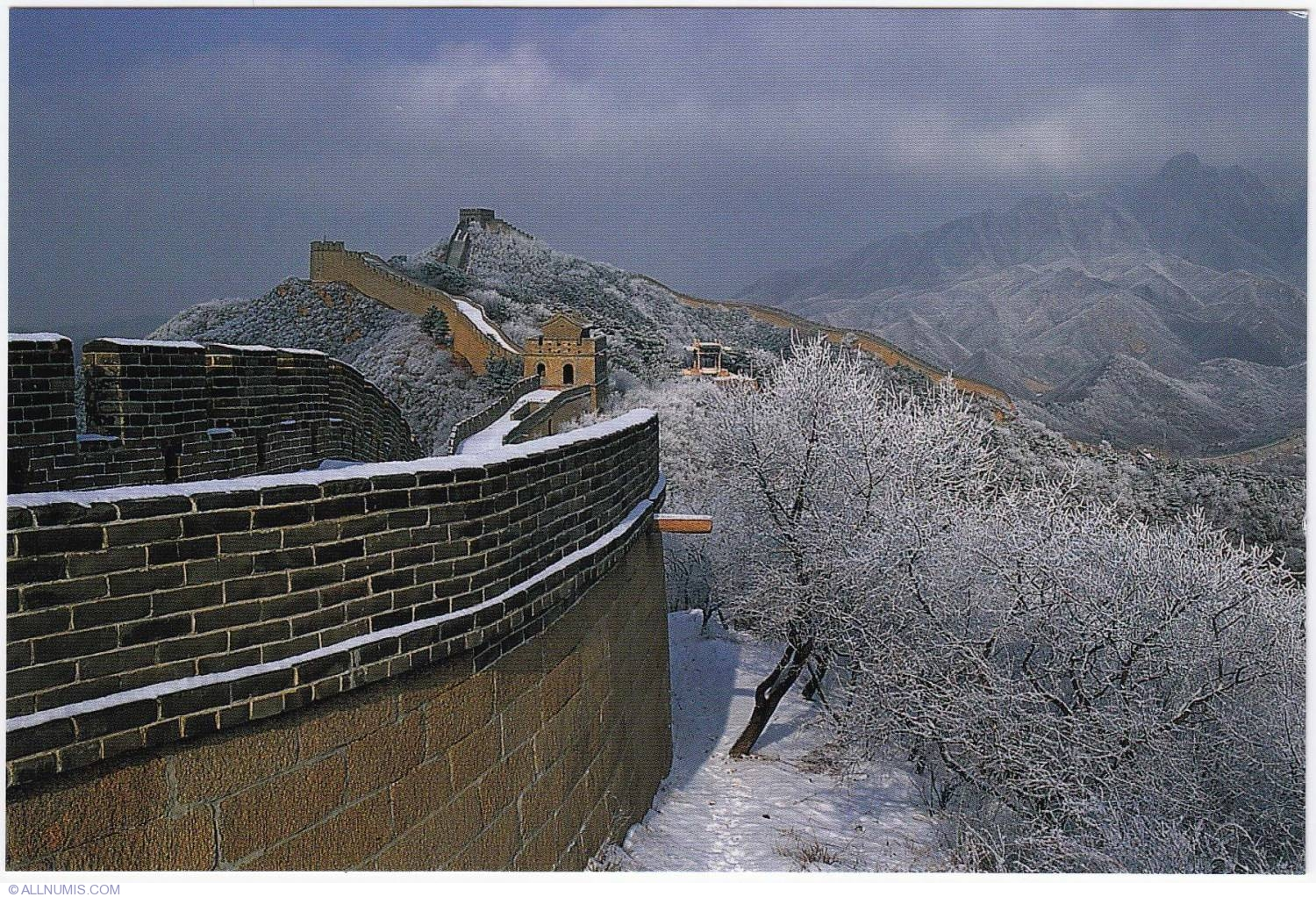 a description of the great wall of china as a wall that was built during the chin dynasty 10072018 the main great wall of china stretches approximately 5,500 miles along the southern edge of inner mongolia explorer experts state that it takes 18 months to walk its entire length it was constructed during the ming dynasty in the 14th and 15th century, and is sometimes called the ming wall.