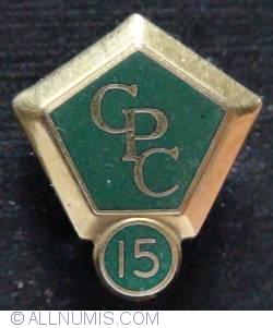 Imaginea #1 a Canadian Paper Connection Inc. (CPC) 15 ans service