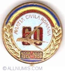Image #1 of Civilian aviation 60th anniversary 1980