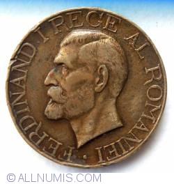 Image #1 of Ferdinand I King of Romania 1914-1927