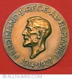 Image #1 of Ferdinand I King of Romania 1914 - 1927