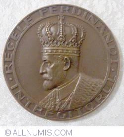 Image #1 of Ferdinand Viktor Albert Meinrad of Hohenzollern-Sigmaringen King of Romania