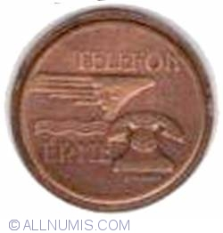 Image #2 of Hungary phone booth token