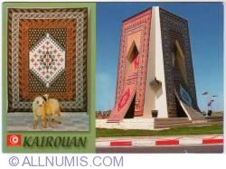 Image #1 of Kairouan-Carpet country-2004
