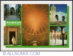 Image #1 of Kairouan-Sidi Sahbi Mosque of the Barber outside-2004