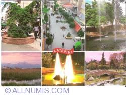 Image #1 of Katerini city views