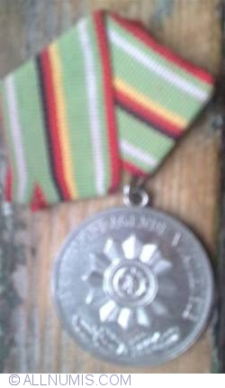 Image #1 of Medal of Merit of the organs of the Ministry of the Interior