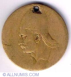Image #1 of Medalie necunoscuta