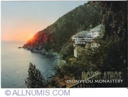 Imaginea #1 a Mount Athos-Dionysiou monastery