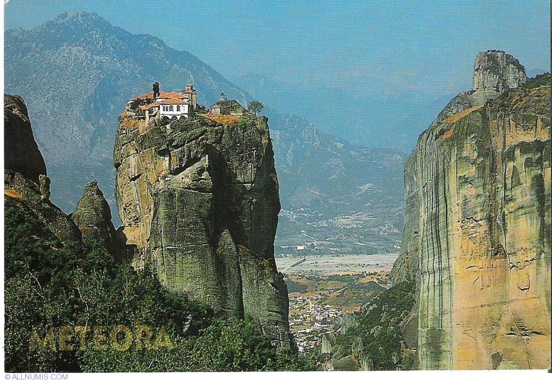 Mount Athos Meteora Macedonia Greece Postcard 841